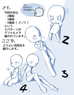 http://blog-imgs-75.fc2.com/o/e/k/oekakigakusyuu/20150324142556a76.jpg