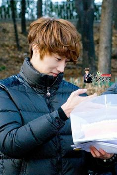 Jung Ii Woo, Can I Keep You, Reading, Reading Books