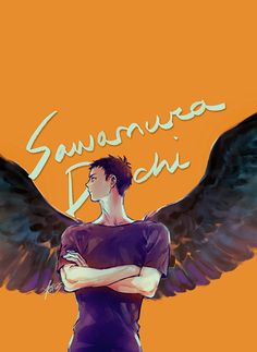 Haikyuu!! Sawamura Daichi