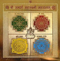 Maa Wallpaper, Hanuman Wallpaper, Lord Shiva Painting, Krishna Painting, Ganesha Art, Krishna Art, Ganpati Mantra, Lord Rama Images, Shri Yantra