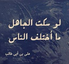 @r_shiaa1 @viperveno20024 @IRAQ_TWEET @ya_7usen @IBENALNAJAF @ السلام على سيد…