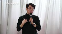 REM중개파트너 참여를 희망하시는 분들을  위한 설명 동영상