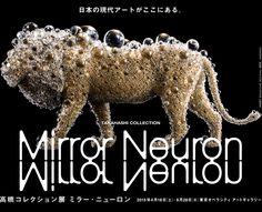 http://www.operacity.jp/ag/exh175/image/index/h1_ttl.jpg
