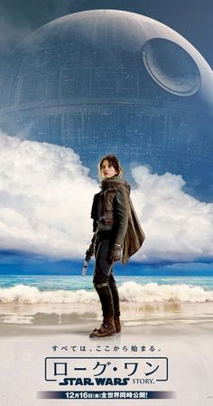 ROGUE ONE Review Deutsch STAR WARS - http://filmfreak.org/rogue-one-review-deutsch-star-wars/