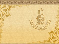 Quality image of Simple Islamic Gold powerpoint background for powerpoint…