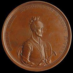Викинг Рюрик - Шакко Coins, Personalized Items, Rooms