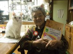 Miyoko Ihara has been taking photographs of her grandmother, Misao and her beloved cat Fukumaru since their relationship began in 2003. Their closeness has been captured through a series of lovely photographs. 11-22-12 / Miyoko Ihara