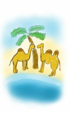 Il dromedario e il cammello