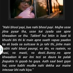 #yjhd #yehjawanihaideewani Words Hurt Quotes, Love Quotes Poetry, Mixed Feelings Quotes, Cute Attitude Quotes, Cute Quotes For Life, Pisces Quotes, True Quotes, Song Lyric Quotes, Lyrics