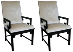 Pair of Asian Modern Chairs by Century Furniture