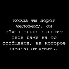 Up Quotes, Quotes And Notes, Teen Quotes, Mood Quotes, Motivational Quotes, Life Quotes, Russian Quotes, Inspirational Words Of Wisdom, Summertime Sadness