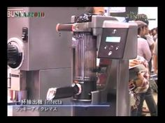 """Air Infusion process performed in Japan.   The process changes according to the customers' needs and the condition (where the beans from/ coarse of the beans...etc); which is based on the motto of Trifecta, """"Every Coffee Has a Voice"""".   That motto will be purely exemplified in each Trifecta brew process, allowing unique coffee flavor characteristics to be heightened and celebrated."""