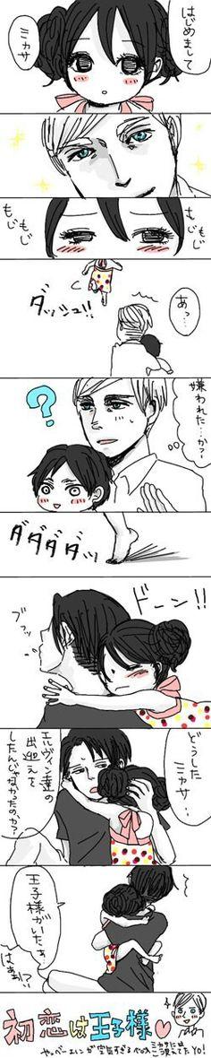 Levi x Mikasa | Baby Mikasa very cute / Trop mignonnr quand a la fin elle court vers Levi ♡