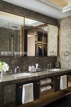 Bathroom in China