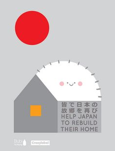 "Bubi Au Yeung's ""Treeson Fund Raising Project"" poster"