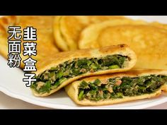 Chinese Dumplings, Spanakopita, Ethnic Recipes, Food, Essen, Meals, Yemek, Eten
