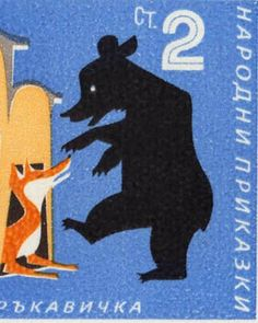 bear and fox - Bulgarian folk tales postage stamp by Stefan Kanchev