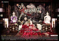 Cruel Palace - War of Flowers  = 소용조씨 (2013 #kdrama) <3 #Korean #CostumeDrama