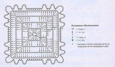 crochet-square-diagram-1