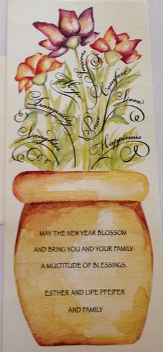 jewish new year blessings