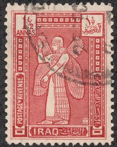 "Iraq  1923-25 Scott 3 1 1/2a carmine lake ""Motif of Assyrian Origin"""