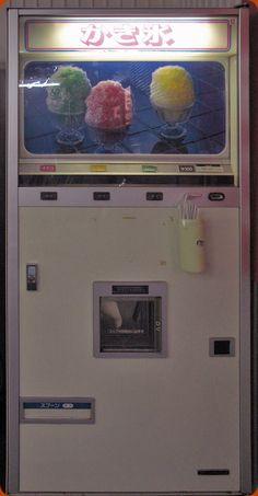 自販機かき氷 昔これ買ったことある^_^ Retro Design, Vintage Designs, Japanese Branding, Vending Machines In Japan, Stationary Store, Showa Period, Old Commercials, Weird Food, Japanese Culture