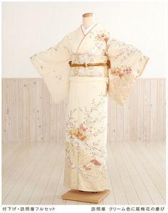 Yukata Kimono, Kimono Japan, Kimono Dress, Kimono Jacket, Traditional Kimono, Traditional Fashion, Traditional Dresses, Japanese Outfits, Korean Outfits