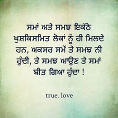 78 Best quotes punjabi images in 2019 | Punjabi quotes, Poems, Poetry