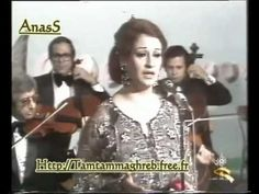 Warda ღ♡ღ Eih Walla Eih 1976 ايه واللا ايه - YouTube