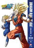 Dragon Ball Z Kai: The Final Chapters - Part One [DVD]