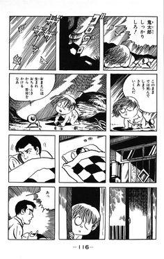 Vintage manga - MIZUKI Shigeru (水木しげる) , Gegege no Kitarou /...