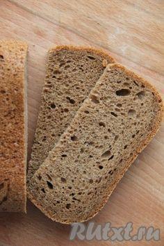 New Recipes Bread Machine Olive Oils 67 Ideas Bread Machine Recipes, Bread Recipes, Baking Recipes, Snack Recipes, Milk Recipes, New Recipes, Pan Bread, Hot Chocolate Recipes, Russian Recipes