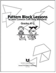 Geometry Unit (Common Core Aligned 2D, 3D, and pattern