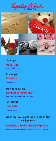 learn Tagalog speak Tagalog Filipino learn Filipino Philippines How to Tips lesson 2018 new learn tagalog fast learn tagalog for beginners Love In Tagalog, Tagalog Words, Filipino Words, Mahal Kita, Filipino Culture, Love Words, Wisdom Quotes, Learning, Foreign Language