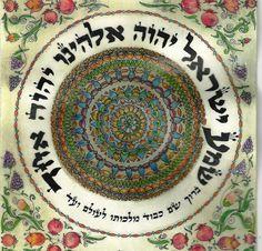 Shema Yisrael Adonai Elohaynu Adonai Echad Those are the larger words going around.  It's a sacred prayer