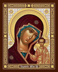 Mother of God of Kazan - http://catalog.obitel-minsk.com/bam-51-1-1-bozhija-mater-kazanskaja-9h11-sm.html - #CatalogOfGoodDeeds, #Orthodox #Eastern #Church #Orthodoxy, #Miracle, #Blessed #Faith #Theotokos, #VirginMary