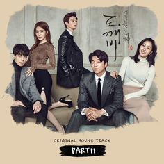 Various Artists - And I'm Here [Goblin (도깨비) OST Part 11]