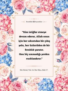 Hadis, Hadis-i Şerif, istiğfar, tövbe, tevbe, af Africa Continent, Ocean Heart, Allah Islam, Hadith, S Word, Quotes About God, Islamic Quotes, Aesthetic Wallpapers, Quran