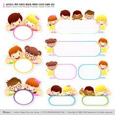 보이안스 벡터 어린이 메모장 캐릭터 디자인 9세트 002 출시. New Launched Boians Vector Kids Notepad Character Design 9 Sets 002. #보이안스 #Boians #라벨캐릭터 #스티커캐릭터 #메모장캐릭터 #편지지캐릭터 #공지사항캐릭터 #네임텍캐릭터 #스티커마스코트 #보이안스캐릭터 #보이안스마스코트 #캐릭터판매 #어린이캐릭터 #아이캐릭터 #LabelMascot #LabelCharacter #StickyCharacter #StickyMascot #Notepad #Vector #VectorMascot #VectorCharacter #MemoPad #ScratchPaper #Label #identification #stationery #decorative #BoiansCharacter