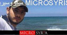 4 قتلى جدد لحزب الله بسوريا