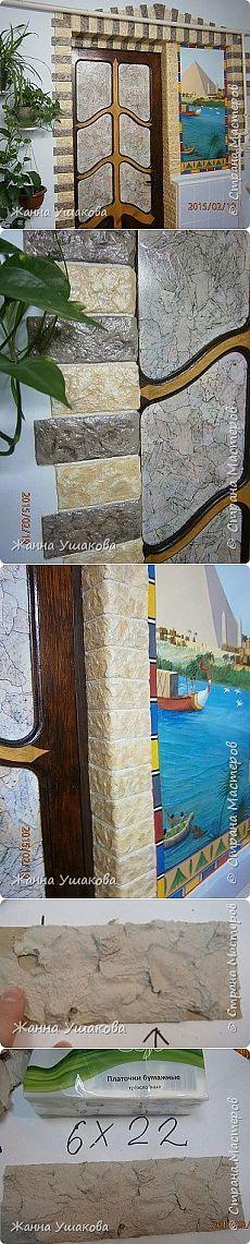 Декоративные камни для отделки стен из яичных лотков