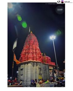 54 Best Ujjain City Images In 2019 Buddhist Temple Temple Clock