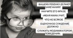Мама плохому не научит... Юмор, цитаты, ...