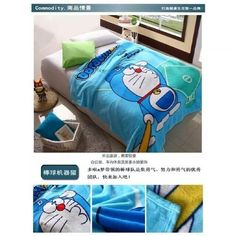 Selimut Doraemon Baseball 120k Bahan bulu lembut spt handuk (size 150x200cm)