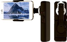 SMOVE: Smartphone Stabilizer and Powerbank in One