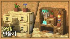 ⛏️ 마인크래프트 인테리어 강좌 :: 🚪 수납장 만드는 5가지 방법 in 2020 Minecraft designs Minecraft interior design Minecraft blueprints