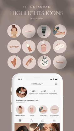 Instagram Logo, Instagram Design, Feeds Instagram, Instagram Frame, Instagram Story Ideas, Instagram Story Template, Bio Insta, Ibiza Hotel, Hight Light