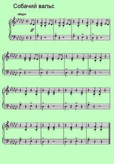 Accordion Music, Easy Sheet Music, Music Score, Easy Piano, Piano Sheet, Music Theory, Piano Music, Guitar, Kinfolk