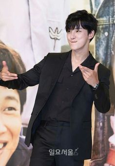 """Yoon Si Yoon at the press conference for """"The Biggest Hit"""""""