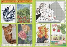 I'm so delighted to present brand new issues of cross stitch patterns. Just have a look at these colorful and bright summer pictures of a swan, a little hedgehog and a cute cat, a summer landscape and two lovely roses as well as a charming couple in love. Found theme at http://dianaplus.eu/cross-stitch-patterns-issue-25311-p-6471.html
